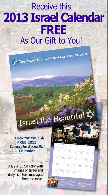 free isreal the beautiful calendar