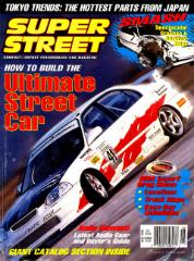 free super street magazine
