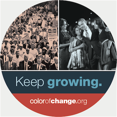 free color of change sticker